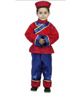 Disfraz de Chino Azul  Bebe