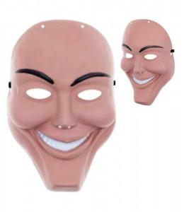 Mascara Purgador