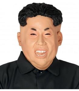 Mascara de Coreano